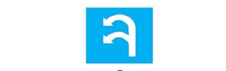 Biển báo hiệu hình chữ nhật hoặc hình vuông hoặc hình mũi tên nền xanh lam là loại biển gì dưới đây?